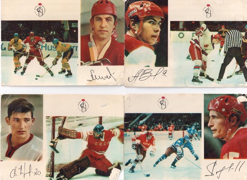 13-16. Soviet hockey 1973