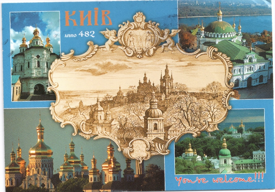 official card from Kiev