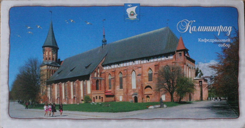Kaliningrad (Konigsberg), the Cathedral
