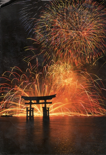 fireworks-japan