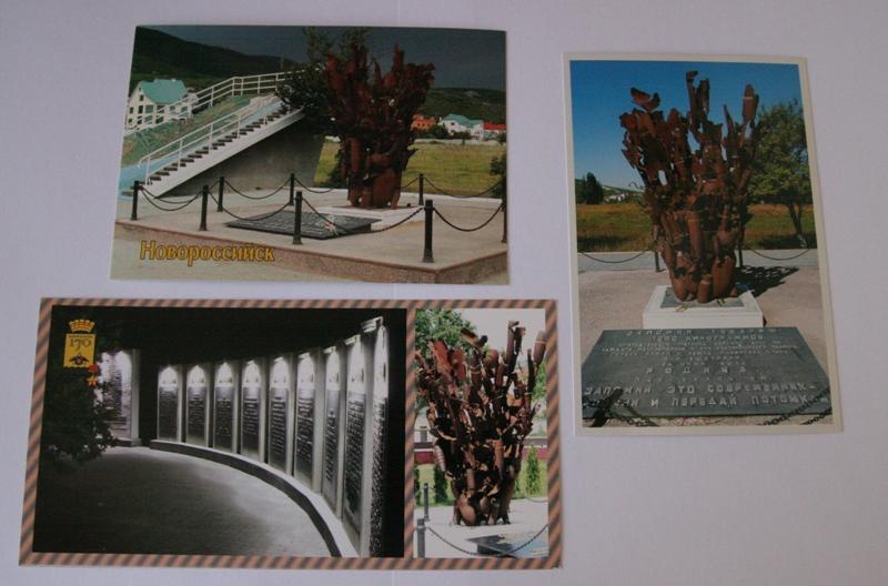 Novorossiysk-Explosion-monument