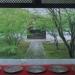 IMG_0375-150x150